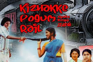 Kizhakke Pogum Rail