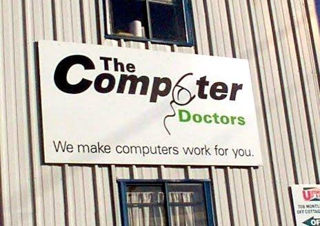 Uncomfortably Sexual Company Logos