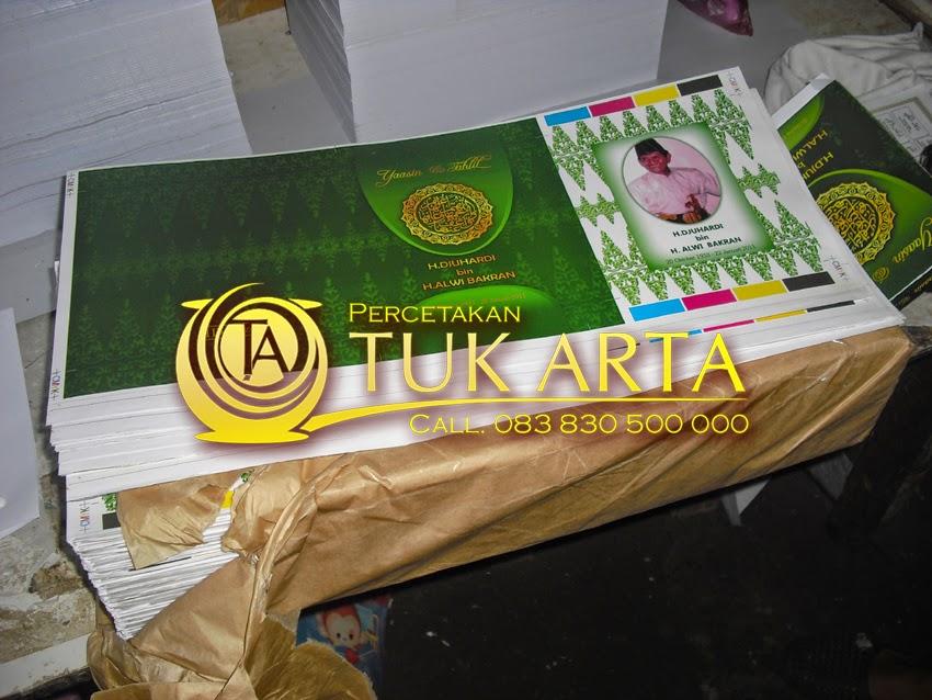 cetak yasin hijau