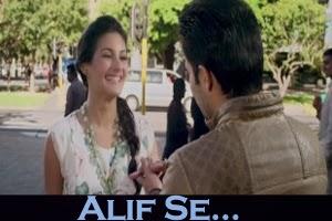 Alif Se