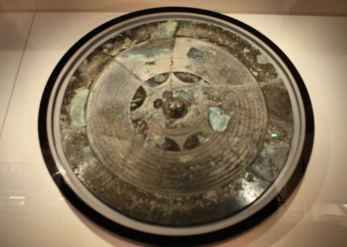 Bronze mirror, Ito Historical Museum, Kyushu, Japan.