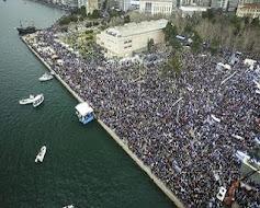 ΖΗΤΩ Η ΜΑΚΕΔΟΝΙΑ...!!! Για τη Μακεδονία παλεύουμε