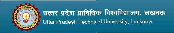 UPTU MCA Final Year 2014 Result