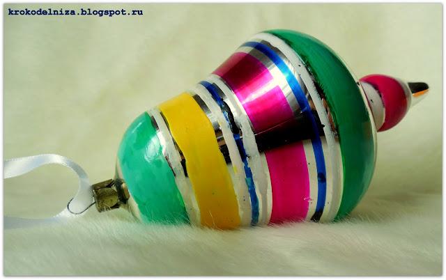 Советская новогодняя игрушка