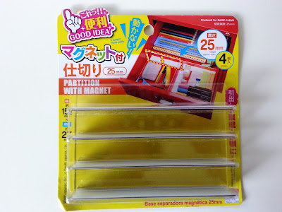 Packet of Daiso magnetic partitions.