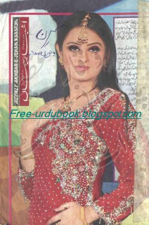 Kiran Digest January 2000
