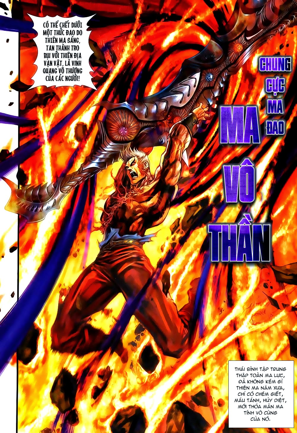 Thần Binh Huyền Kỳ II Chap 100 - Trang 3
