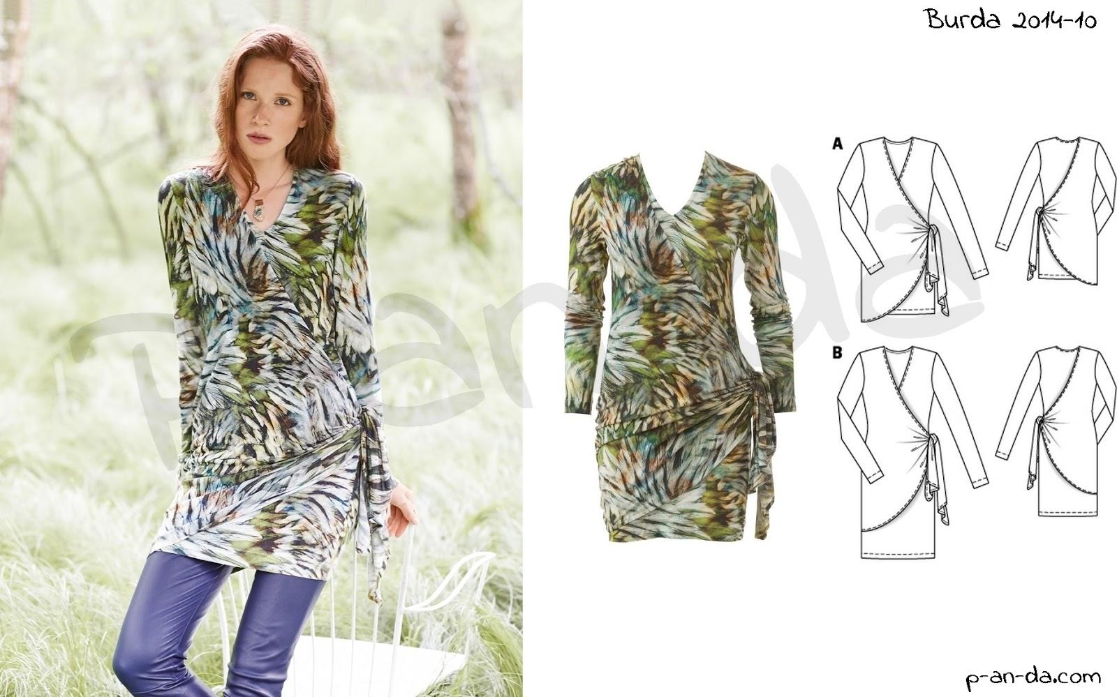 Sew & Style: BURDA October 2014