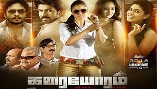 Karai Oram Movie Online