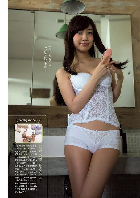 寺田御子 Terada Miko's Real Lingerie Images 2