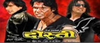 Nepali Movies Songs