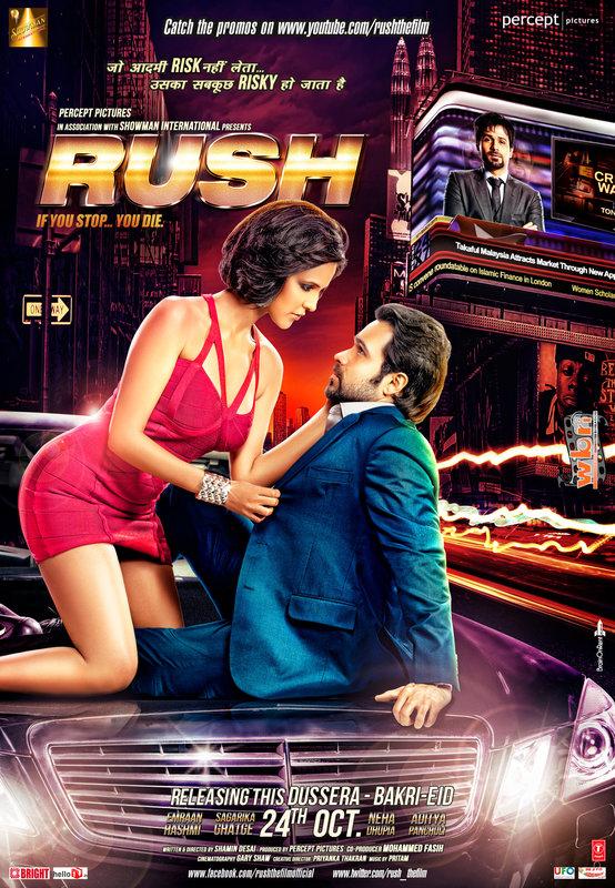 chakravyuh (2012) hindi full movie download