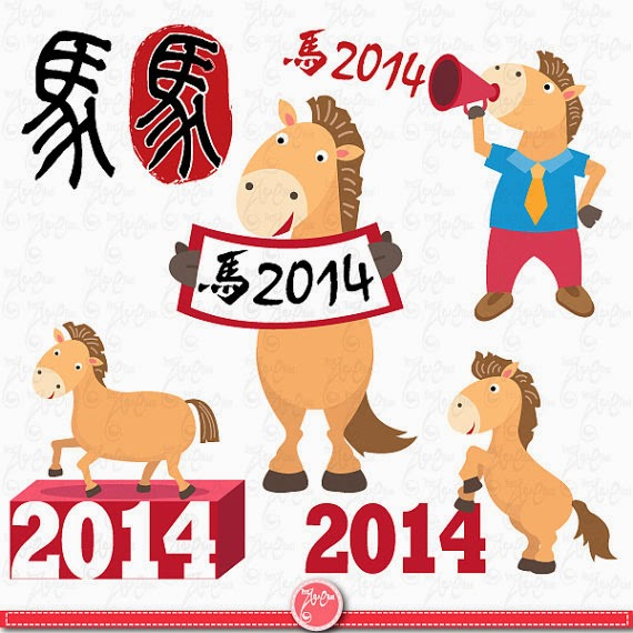 Chinese New Year 2014 Clip Arts - Free Horse Clip Arts for Chinese New