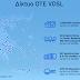 Επέκταση του δικτύου VDSL του ΟΤΕ σε Κερατέα, Λαύριο