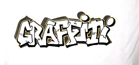 Граффити с надписями как сделать