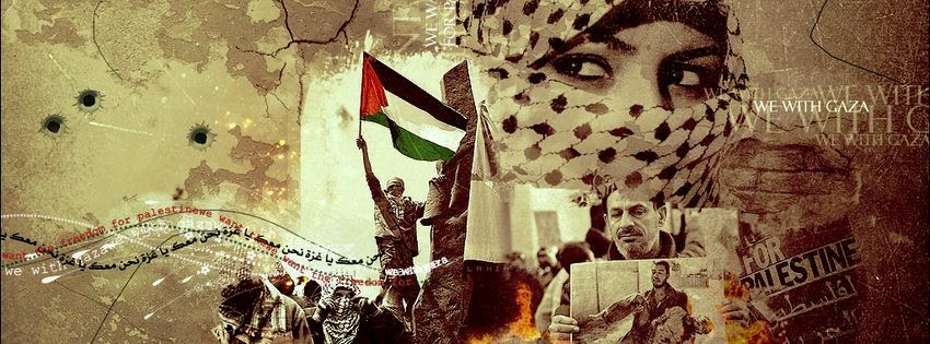 Couverture facebook palestine