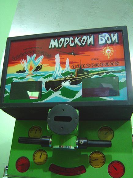 Máquinas soviéticas para jugar gratis sin registro
