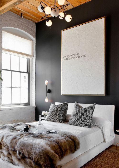 A black painted wall in the bedroom makes it cozy and cave like. Let me go around my house and see where I can get one wall painted in black. & Weekend Tweaks: BLACK PAINTED WALL.