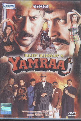 yamraj ek faulad full movie in hindi dubbed - genyoutube.net