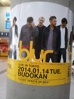 blur 2014 dates, blur japan 2013, blur japan 2014, blur new tour, blur news 2013, blur world tour 2014, budokan blur, budokan blur 2014, budokan tokyo blur,