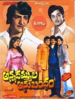 Annadammula anubandham 1975 telugu mp3 songs free for K murali mohan rao wiki