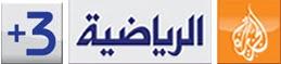 مشاهدة قناة الجزيرة الرياضية 3+ بث مباشر