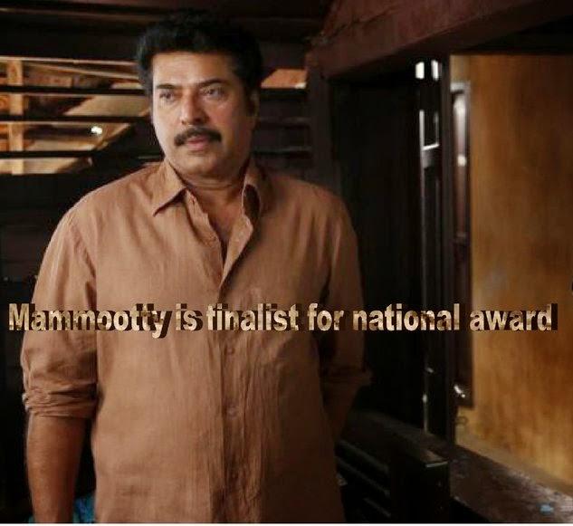 Mammootty wins national award