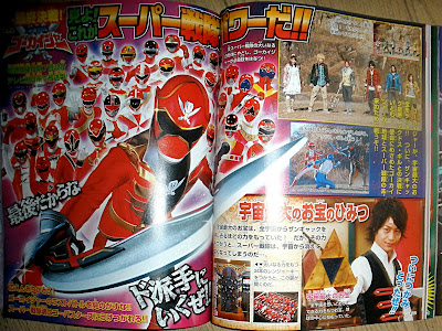 Gokaiger: Greatest Treasure in the Universe Revealed!