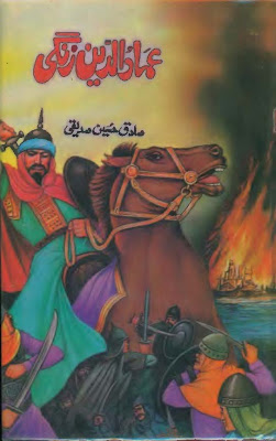 Emad uddin Zangi By Sadiq Hussain Sidique