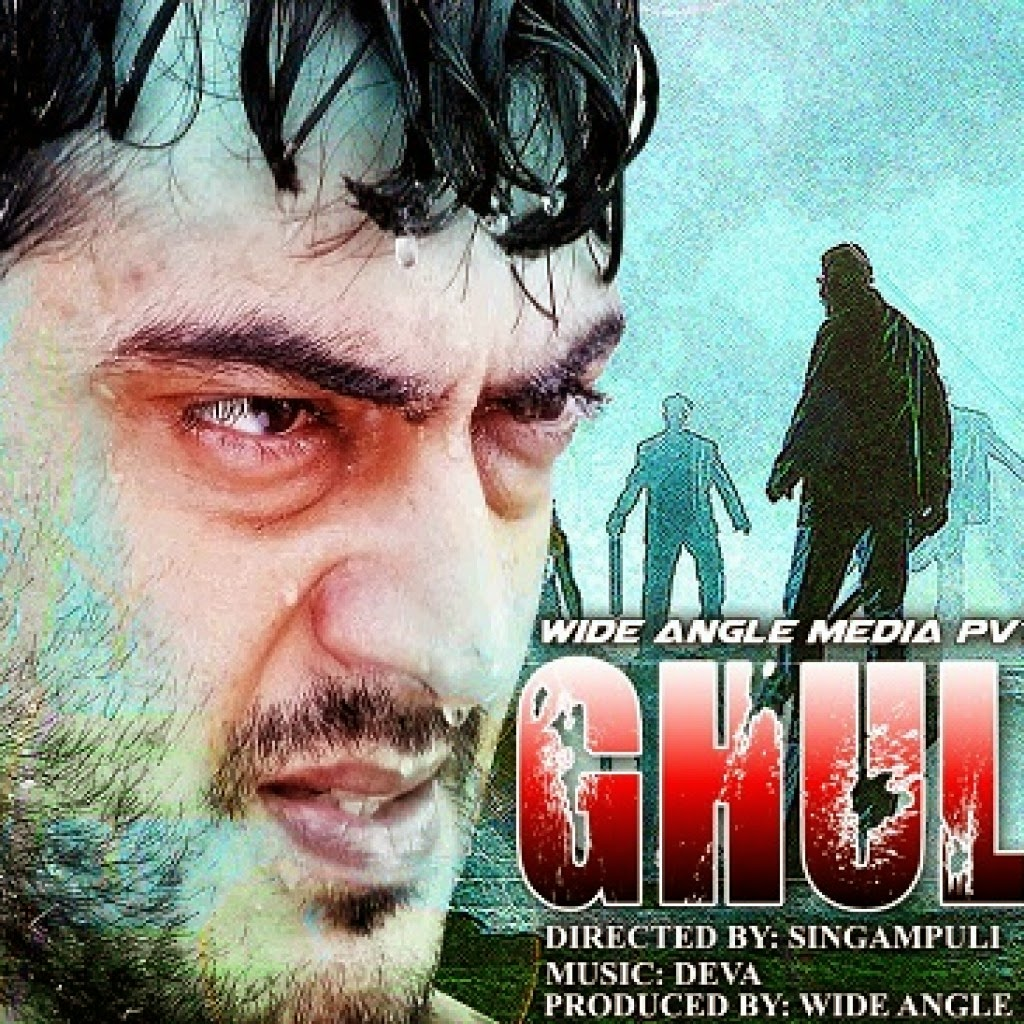 Image Result For Ajith Aegan Full Movie Watch Online