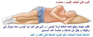http://healthalhayat.blogspot.com/2013/11/part-acer.html