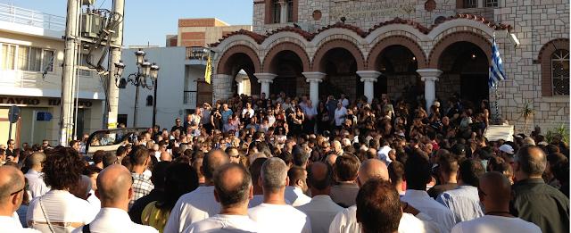 """Θρήνος στην κηδεία του Συναγωνιστή Σωτήρη αλλά και υψηλό μάθημα περί """"αλληλεγγύης"""""""