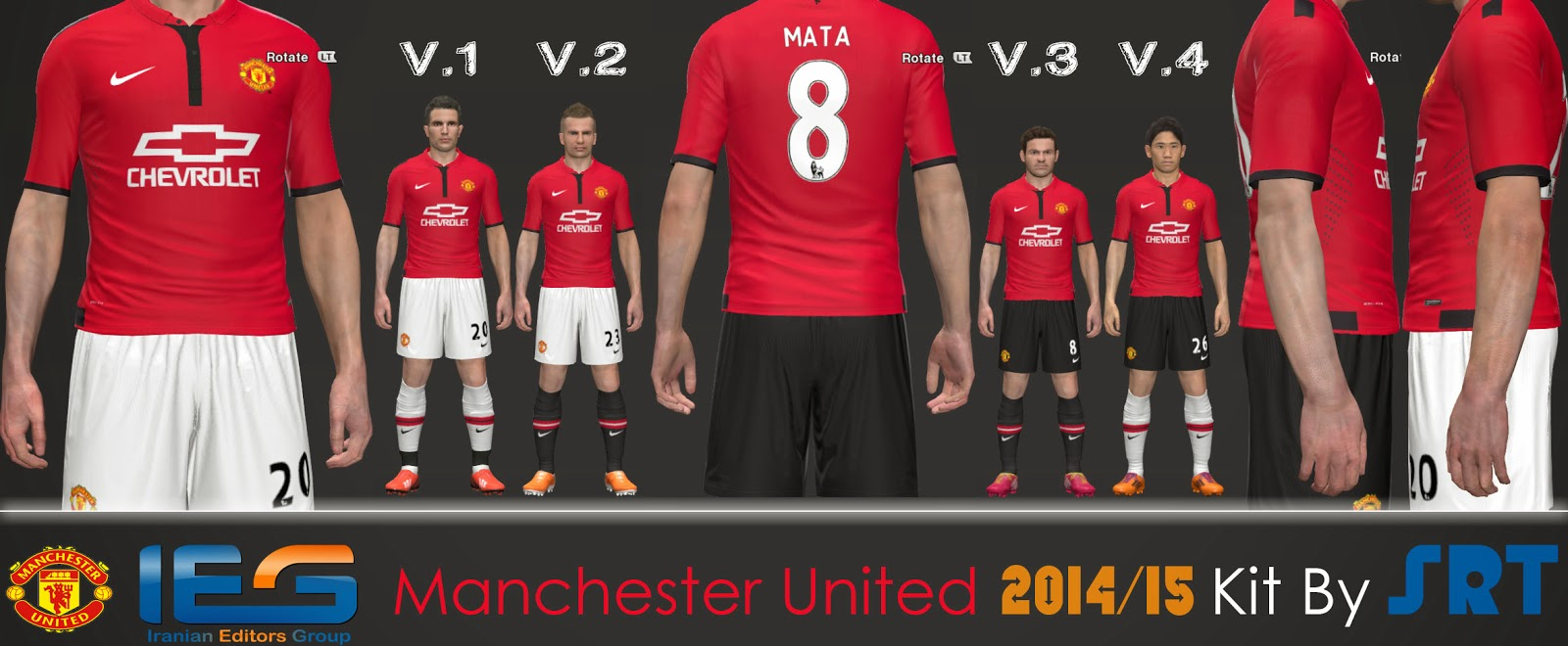 PES 2014 Manchester United 2014-15 Kit By SRT