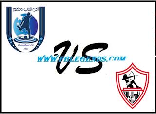 مشاهدة مباراة الزمالك ودمنهور بث مباشر اليوم 17-6-2015 اون لاين الدوري المصري يوتيوب لايف al zamalek vs damanhour