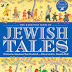 Launching The Barefoot Book of Jewish Tales