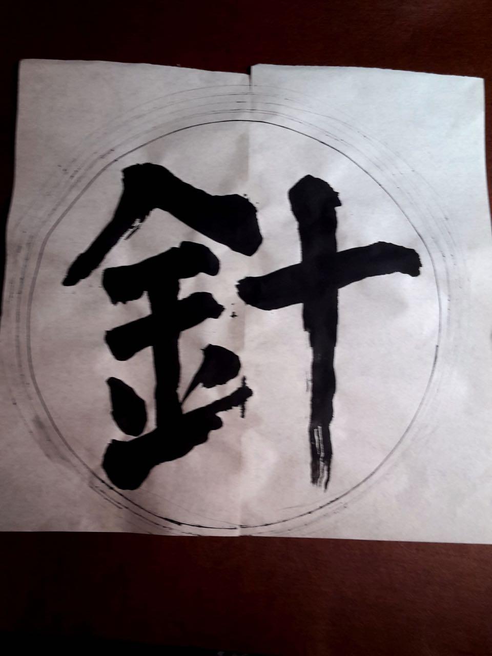 Japanese Textile Workshops Ilkka