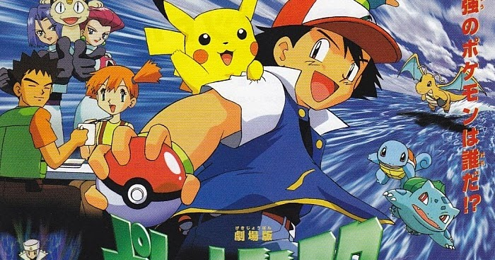 Pokemon the first movie poster japanese