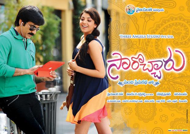 kajal agarwal hot pics in Sarocharu  movie