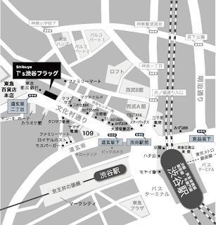 コード理論講座渋谷会場案内図