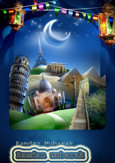 Beautiful-Ramdan-Karim-Photos