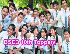 Bihar Board Matric 2015 Toppers, BSEB 10th Toppers Roll Number wise, BSEB Matric Toppers District wise, Bibar Board Result 10th Pass Percentage, Bihar 10th Toppers 2015 District wise Araria, Arwal, Topper of Aurangabad, Banka District wise, Begusarai, Topper of Bhabhua, Bhagalpur, Topper of  Bhojpur, Buxar Topper, Darbhanga District, East Champaran, Topper of Gaya, Gopalganj Topper, Jamui, Jehanabad, Topper of Katihar District