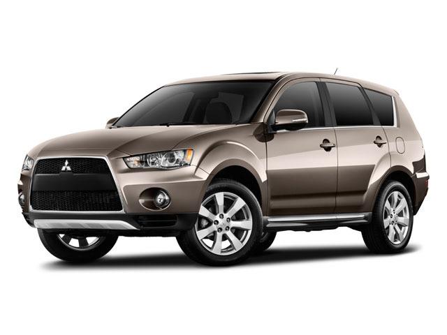 2012 Mitsubishi Outlander Se Vs 2015 | Autos Post