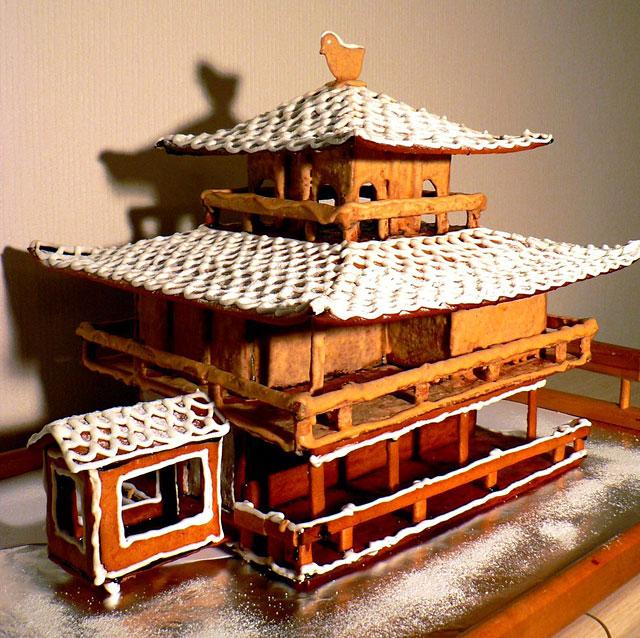 Pagoda Roti Jahe