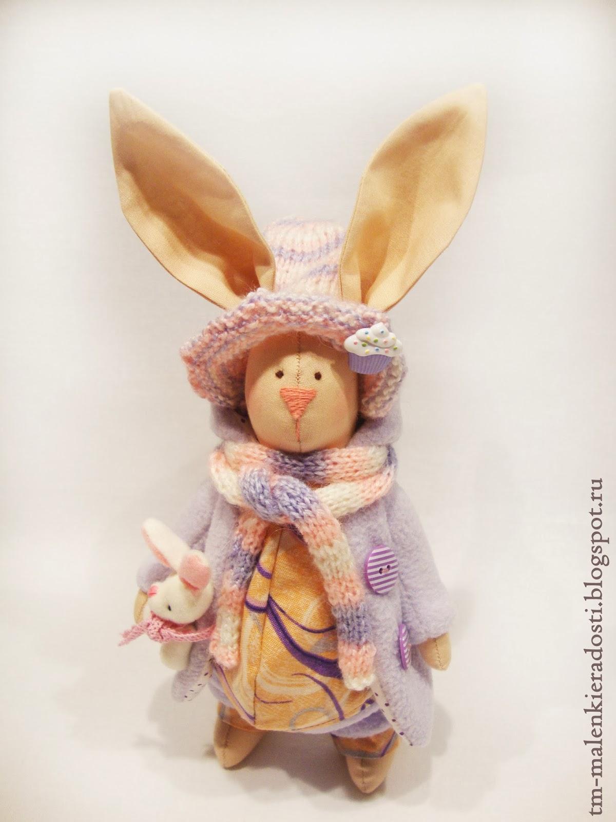 Маленький зайчик, текстильная игрушка
