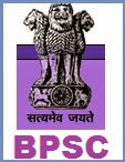Dentist & Mining Development Officer Vacancies in BPSC (Bihar Public Service Commission)