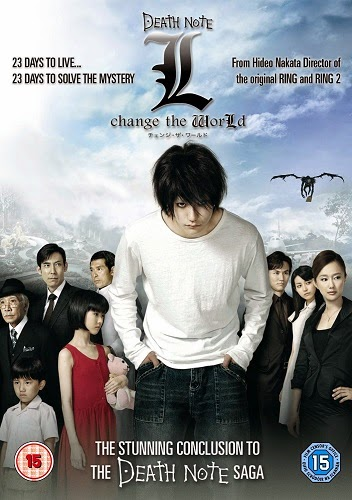 Film L: Change the World 2009