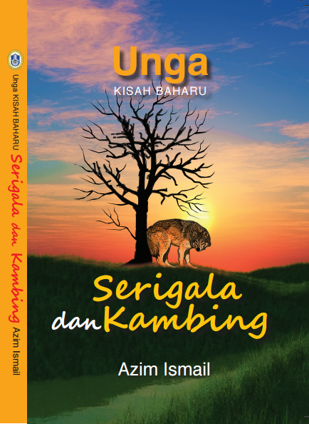 Buku Pertama Saya (April 2016 - UUM Press)
