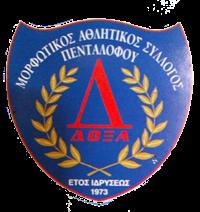 Μ.Α.Σ. ΔΟΞΑ ΠΕΝΤΑΛΟΦΟΥ