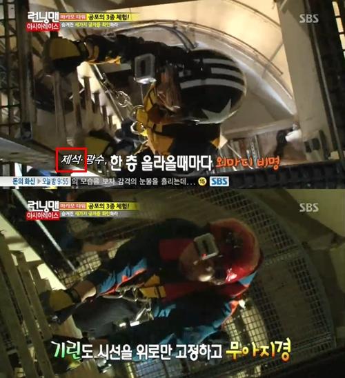 Kesalahan Mengeja Nama Yoo Jae Suk
