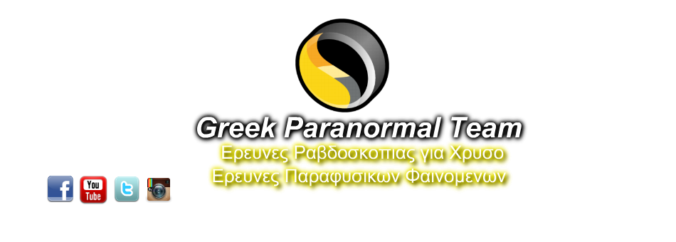 Greek Paranormal Team